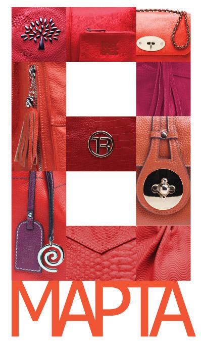 8 марта !! Trendy bags! Акция -20%